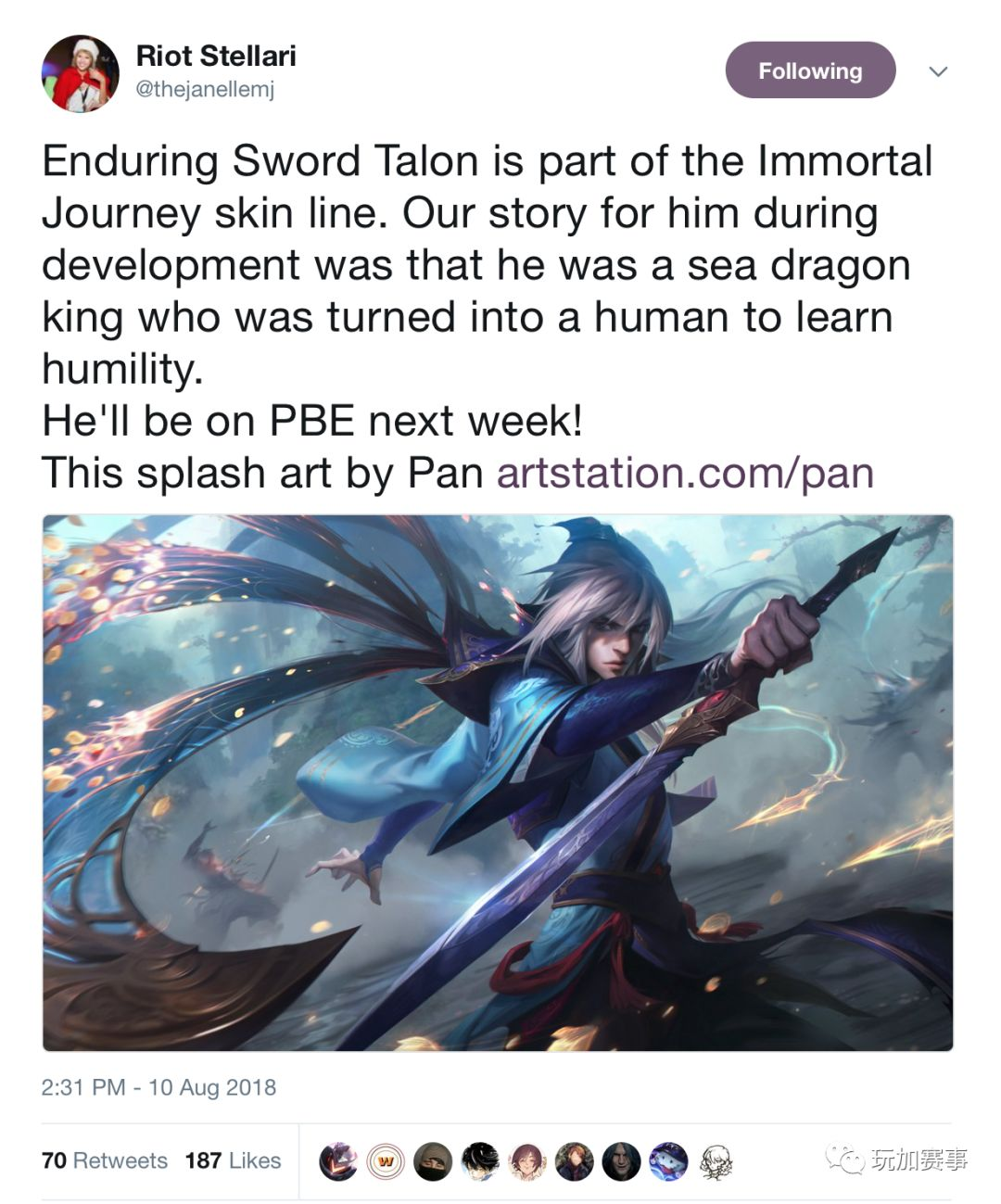 玉剑传说迎来刀妹男刀!皮肤故事更新剑姬单恋剑圣组CP?