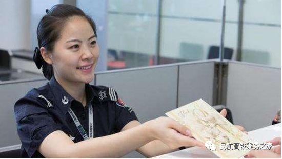【最新招聘】机场安检员招聘简章