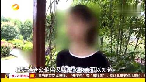 16岁的她给男友生了两个孩子如今男友下跪也不原谅