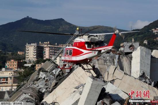 意大利热那亚路桥发生垮塌 死亡人数升至38人