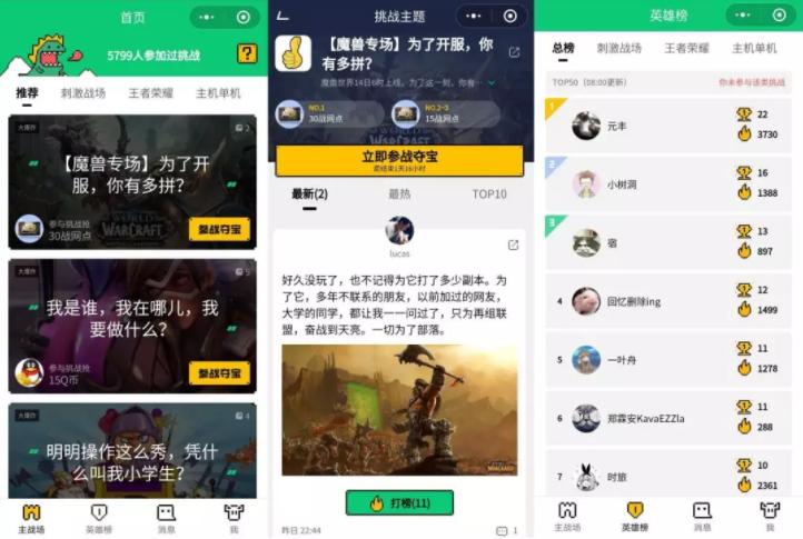 专访17173总经理赵佳:游戏TOC媒体的两条生路和三个机会