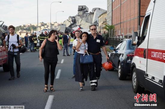 意大利公路桥垮塌已致35人丧生 缺乏日常维护或为主因