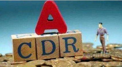 多只中概股陷技术性熊市 但买CDR基金的股民