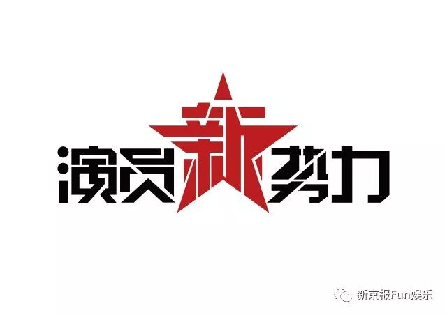 """""""令妃""""魏璎珞竟然好这口!丨专访吴谨言"""