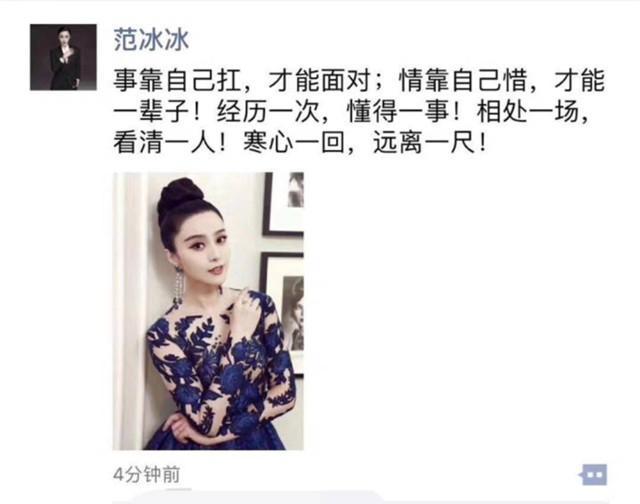 李晨自曝因拍戏不能陪女友而愧疚:忙完工作就会着手婚事