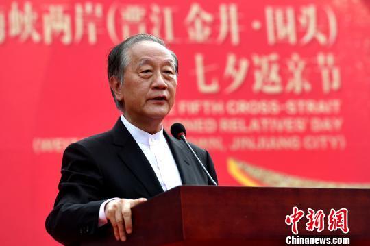 台湾新党主席郁慕明在第五届海峡两岸七夕返亲节上致辞。 吕明 摄