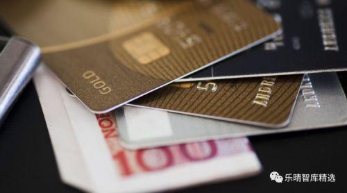 信用卡回佣收入_2018年上半年信用卡业务省份发展报告:分期收入渐成主力