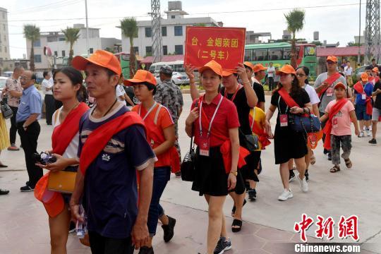 来自海峡两岸的600多位姻亲代表参加本届返亲节。 吕明 摄