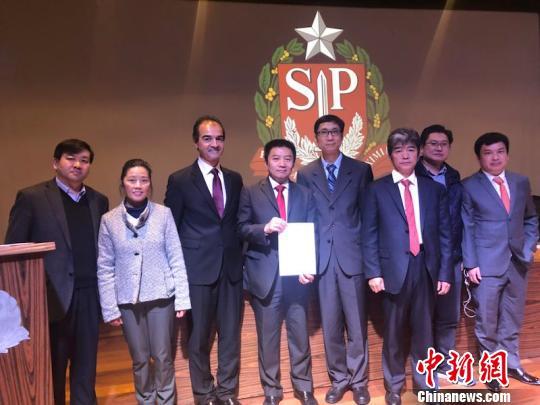 华人律师汤巍就职出任巴西圣保罗移民委员会委员