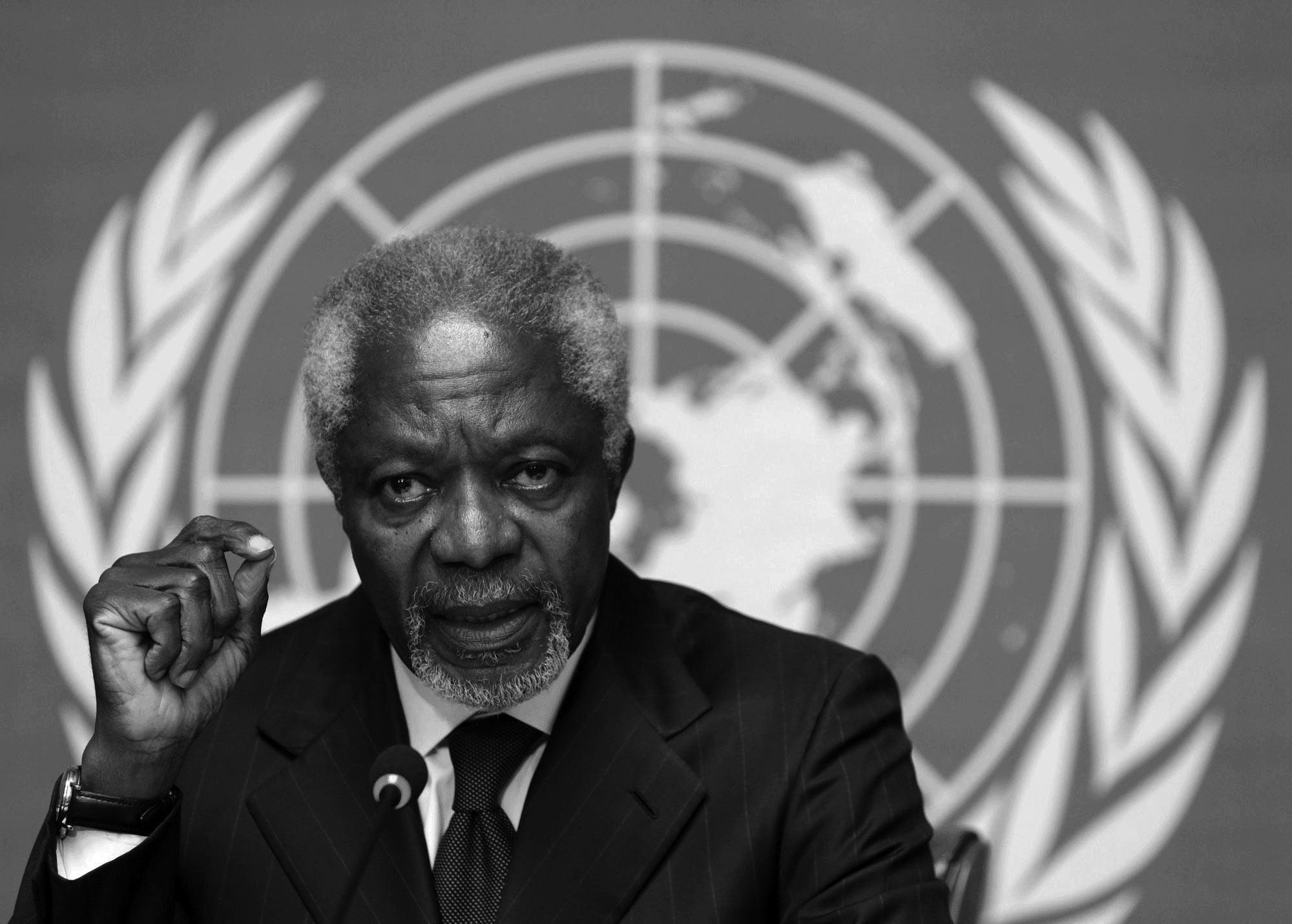 普京向联合国秘书长古特雷斯发去唁电 对安南逝世表示哀悼
