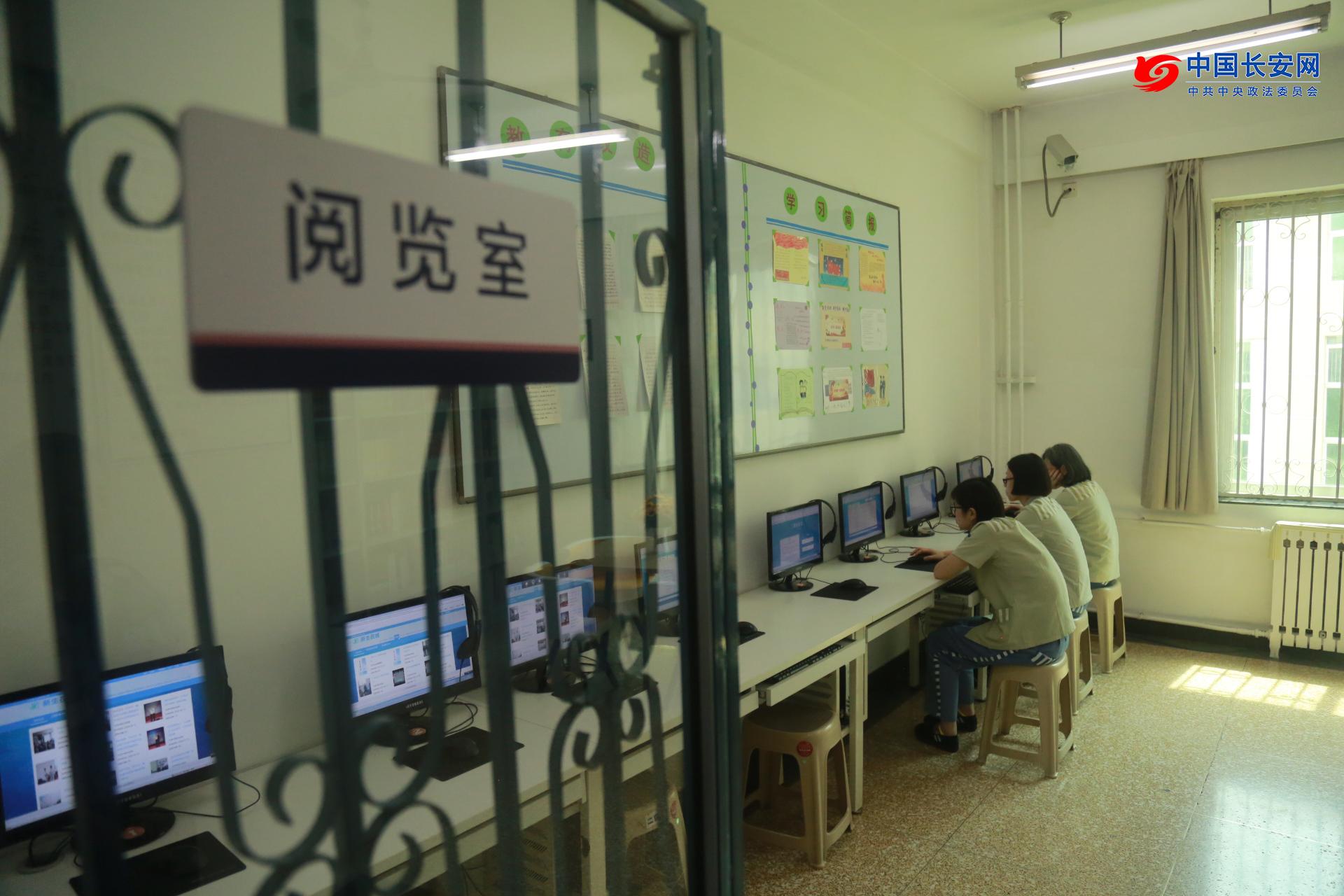VR体验馆、谋生技能get……带你走进北京女子监狱