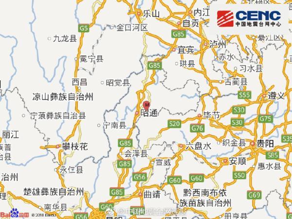 贵州威宁县凌晨发生3.8级地震,震源深度7千米