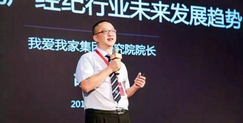 """我爱我家胡景晖辞职,称原因""""众所周知"""",会接受创业邀请"""