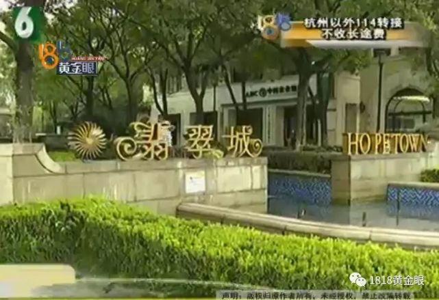 杭州一小区里狗猫离奇死亡 主人怀疑有人投了毒