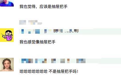 《延禧攻略》惊现皇帝手机,网友:上课偷看手机的你
