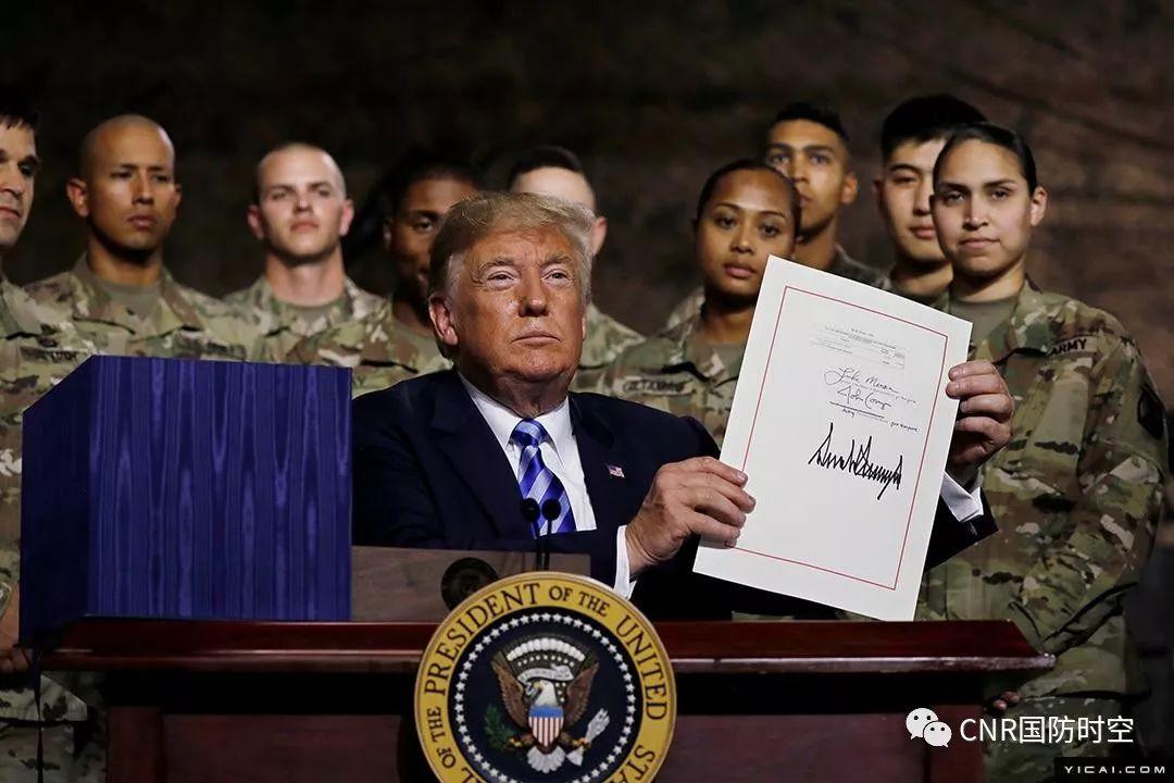 金一南少将:美国也知台湾牌危险,为啥还一直玩火?