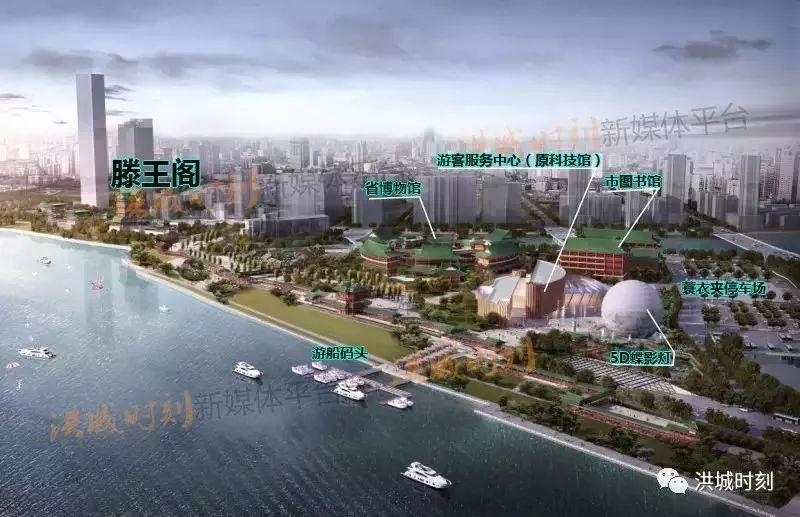 滕王阁景区南扩规划效果图 去年完成滕王阁南广场停车场建设 以及市