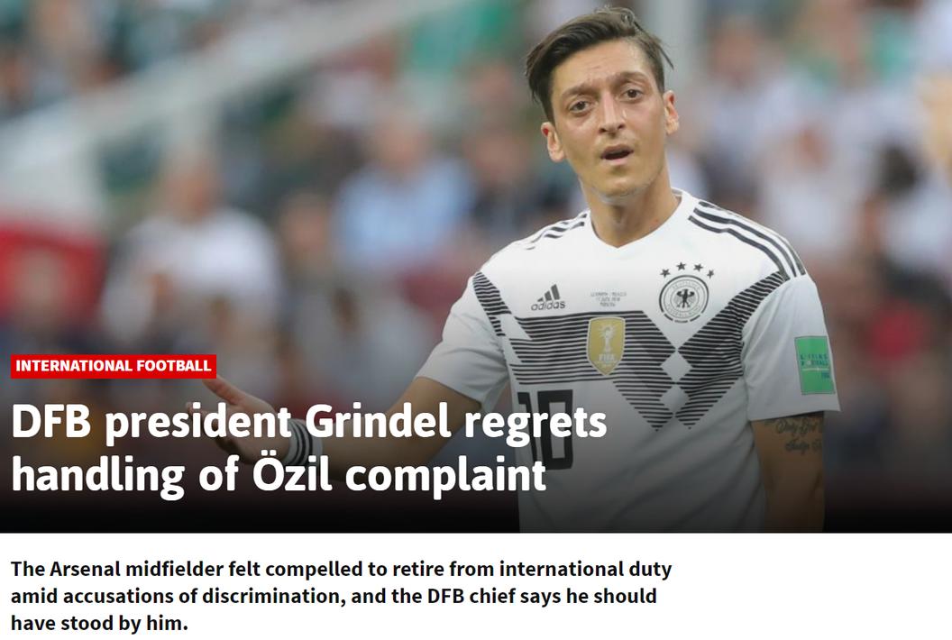 德足协主席:厄齐尔的事本应有更好的解决方法