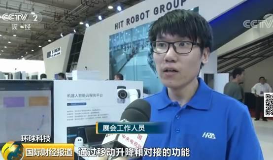 """新商机!康复机器人市场将爆发?投资者、创业者纷纷""""下手""""……"""