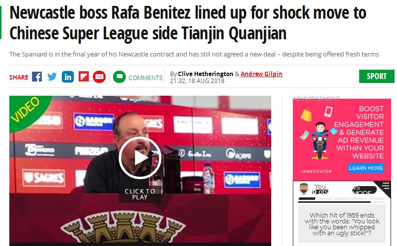 英媒:天津权健有意邀请贝尼特斯执教 年薪或达3000万英镑