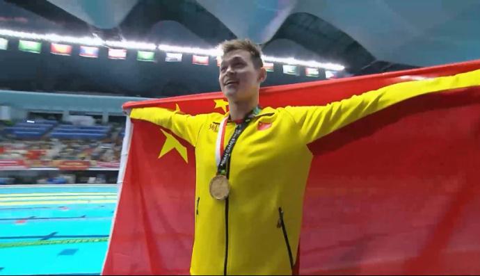 中国游泳军团首日夺10奖牌!金牌数4
