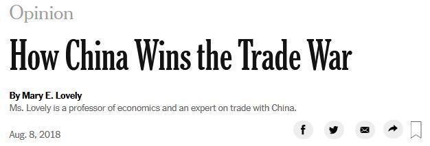 玛丽·拉乌丽:中国将怎样赢得贸易摩擦