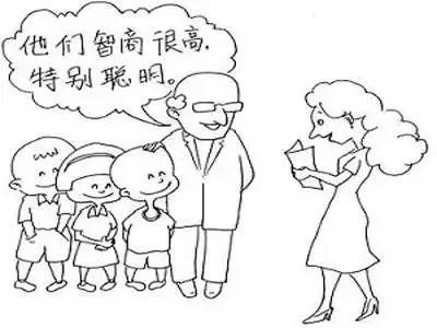 父母要懂的儿童教育心理学
