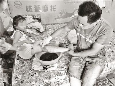 父亲求助:我想靠自己 多接活 多挣钱