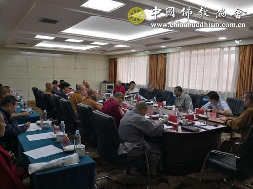 北京市佛教协会:加强教职人员管理 强化队