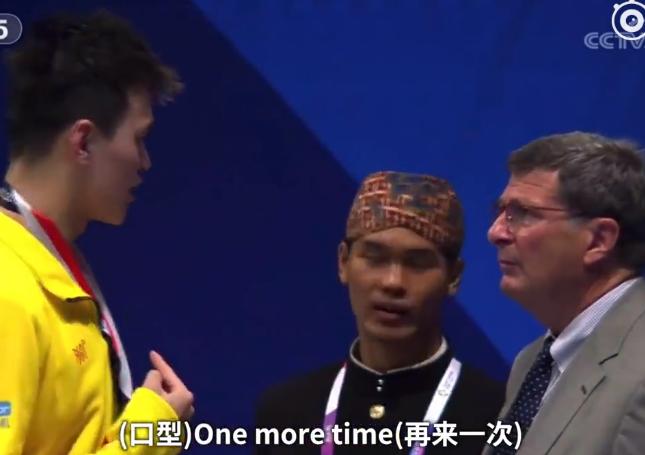 亚运首日中国7金5银:孙杨要求重升国旗 国足逆天进球