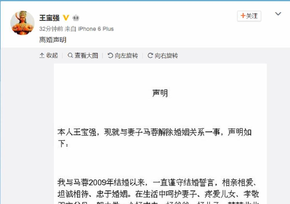 王宝强恋情疑曝光 平衡机,动平衡机厂家