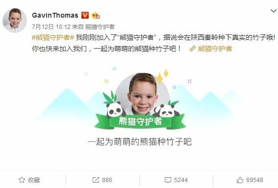 """假笑男孩中国行热到""""笑容逐渐消失"""" 铁粉儿林更新评论引爆笑"""