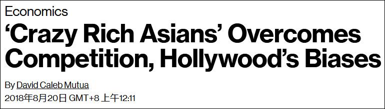 """25年一遇的""""全亚裔电影"""",上周拿下北美票房第一"""