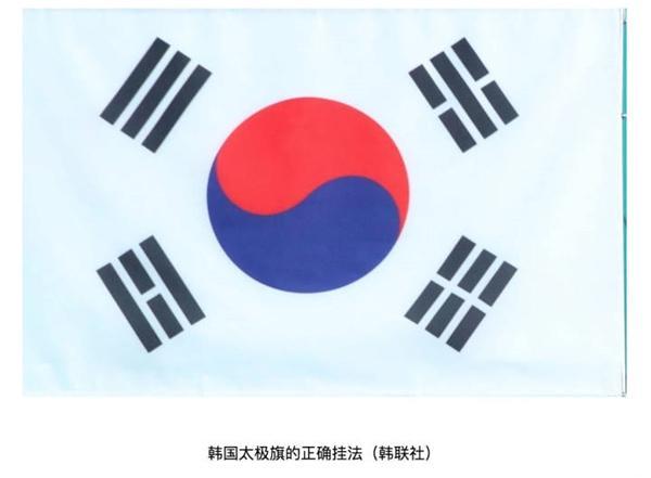 亚运会又闹乌龙!韩国国旗被挂反 网友:日本就没这顾虑