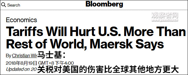 全球海运龙头:美国受贸易战冲击比全球任何地方都重