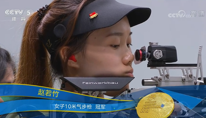 中国10米气步枪连夺两金 邻家女孩成众人追捧对象