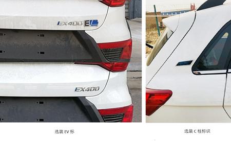 ex400_副本.jpg