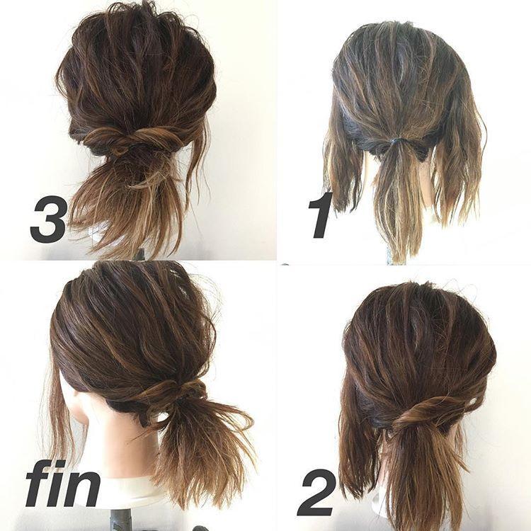 简单生活编发图解,每天都能换个不一样的发型