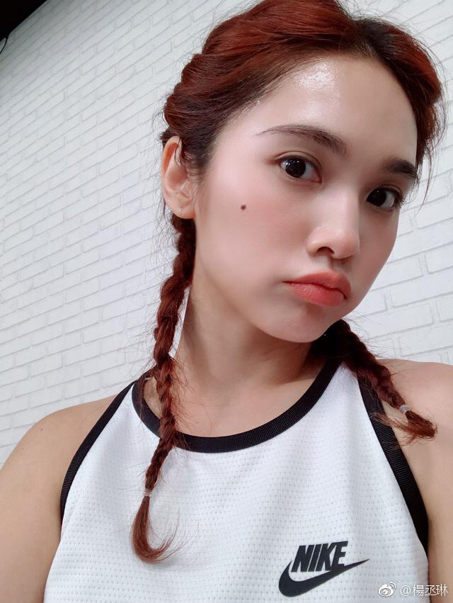 杨丞琳晒16岁与34岁对比照,网友惊呼:简直就是逆生长