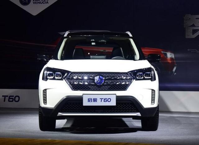 H2等车型都有不错的优势。  另外在内饰设计方面,启辰T60的整体风格更加简约时尚,中控饰板采用了仿碳纤维材质,与银色镀铬饰条搭配更有层次感。中控悬浮式大屏的配备,进一步提升了整车的科技感。  在动力方面,启辰T60将全系标配日产HR16型1.6L自然吸气发动机,最大功率126马力,传动系统预计匹配5速手动或CVT变速箱。 整体来看,启辰T60的到来进一步丰富了东风启辰的整体产品线,并且颜值、内饰以及配置和动力都在同级中拥有不错的表现。另外考虑到当前T70的8.