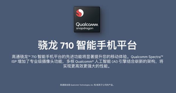 360手機N7 Pro評測 顏值走心的中端神機
