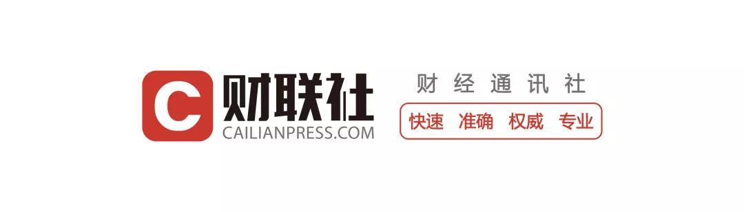 【财联社公告精选】斯太尔董事长李晓振失联;大族激光获证金公司及北上资金增持