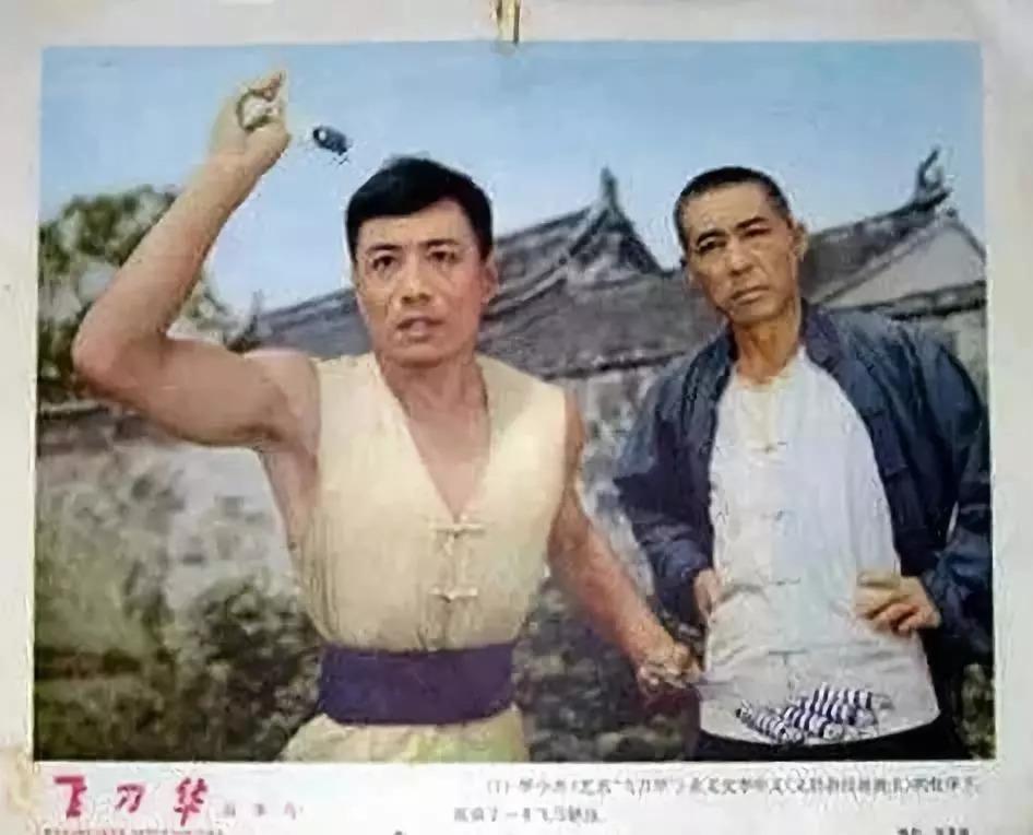 飞刀又见飞刀,中国古代军用飞刀到底有多长?