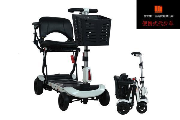舒莱适S2061便携式折叠代步车