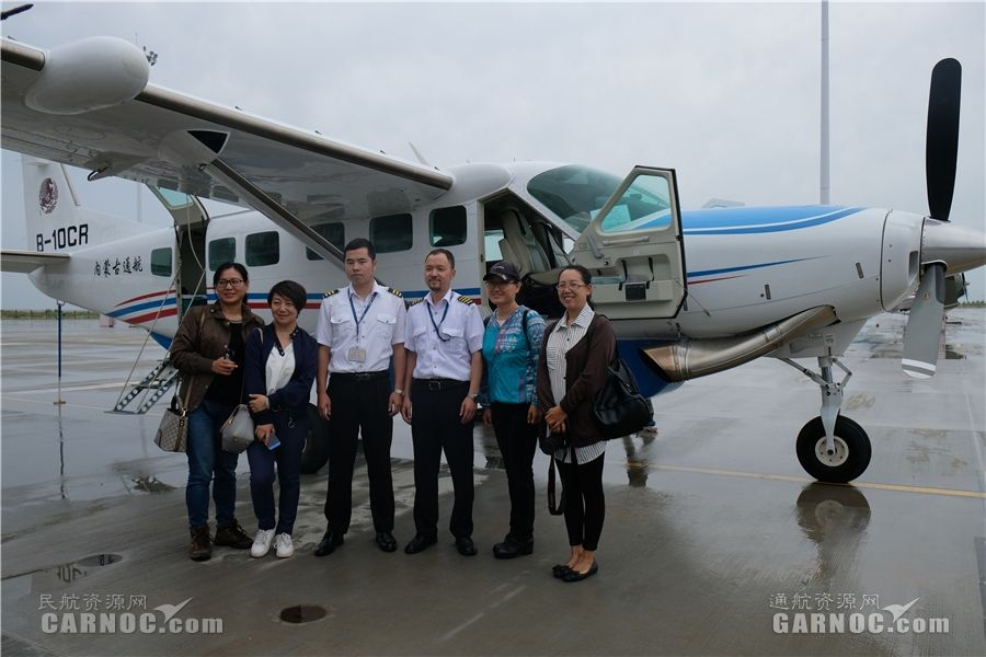西北局辖区首条通航短途低空旅游航线正式开航
