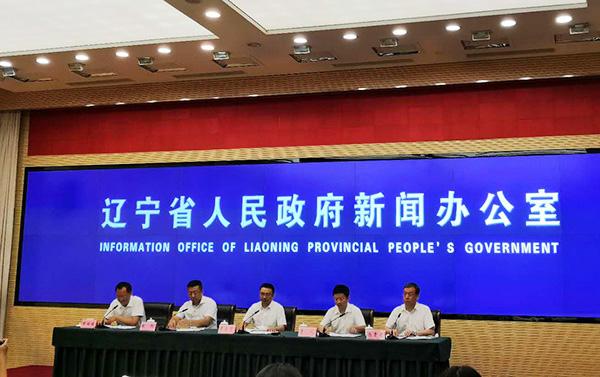 第十七届中国制博会9月1日在沈阳举行,科技部首次组团参展
