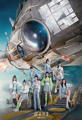 火箭少女宣传图内涵暗示 三人乘逃生舱归队