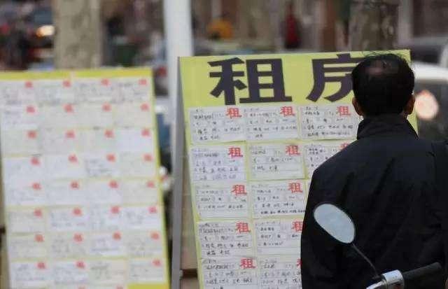 """北京开通""""黑中介""""举报热线 什么情况才能举报如何拨打举报线 ?"""