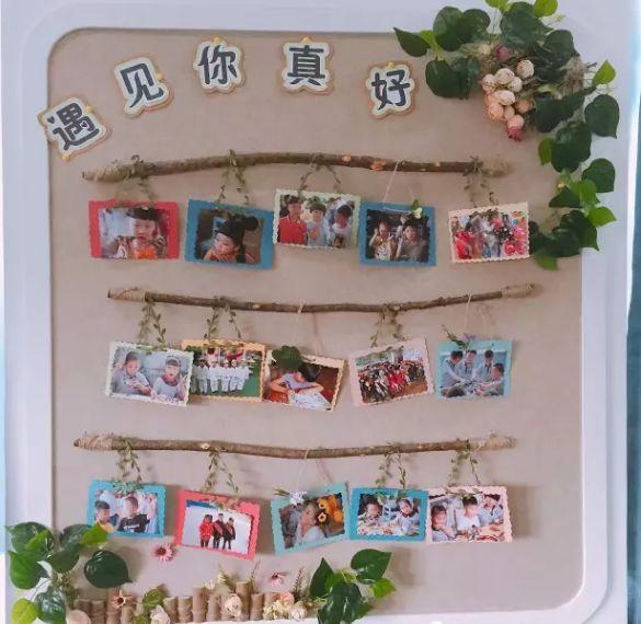 创设田园风的主题墙饰如下图所示重在主题墙边框与内容框架的修饰