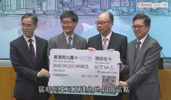 定了!9月23日香港迈入高铁时代:14分到深圳、9小时到北京